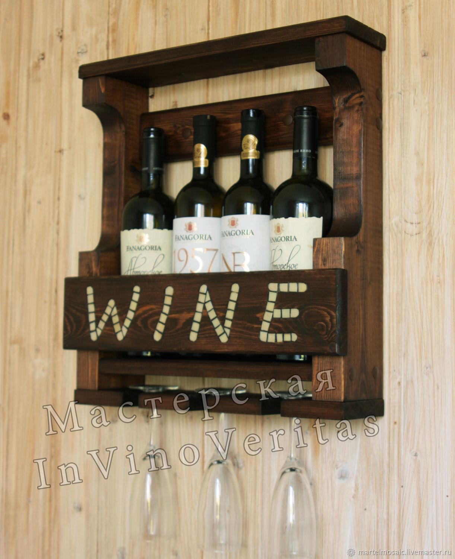 """Полка для вина и бокалов """"WINE"""", венге, Кухни, Москва,  Фото №1"""