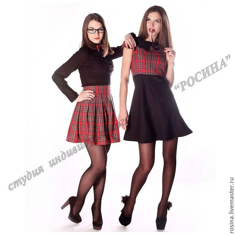 Девушки в юбке шотландке