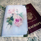 Cover handmade. Livemaster - original item Cover (leather)