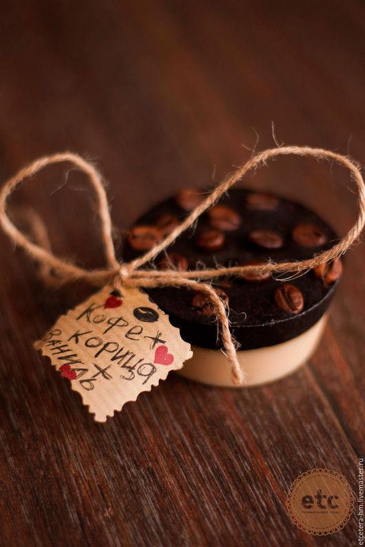 """Мыло ручной работы. Ярмарка Мастеров - ручная работа. Купить """"Чашечка кофе с молоком"""". Мыло кофейное. Handmade. Коричневый"""