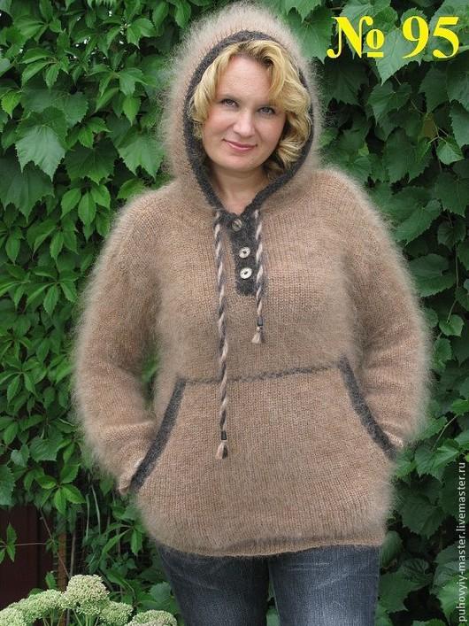 Пуховый свитер женский