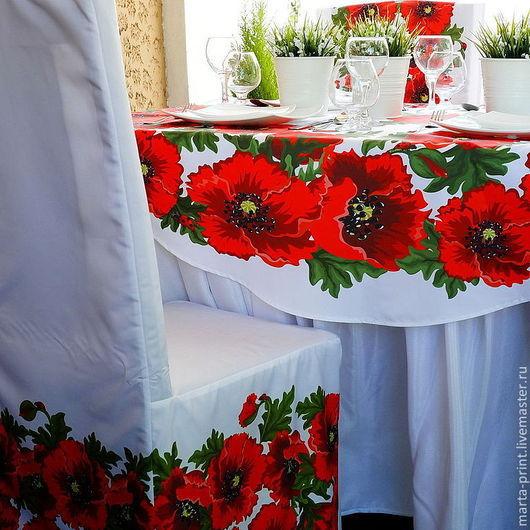 Маки, свадьба, скатерть, дорожка, салфетки, чехлы на стулья, пошив на заказ, свадебный интерьер, свадебный декор