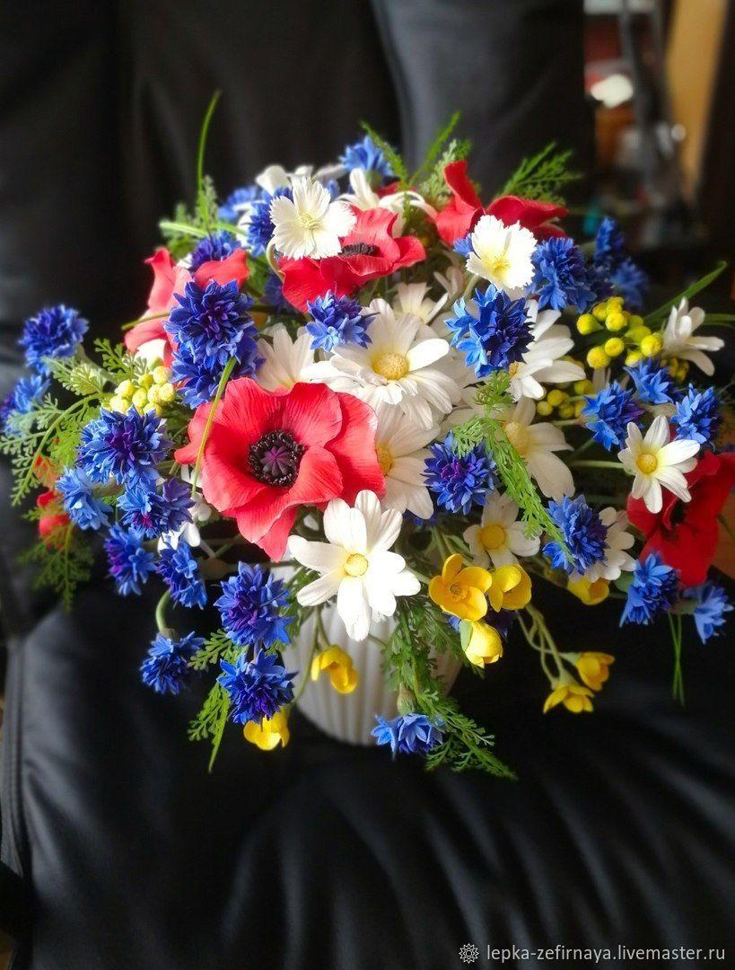 Цветов, букет из полевых цветов цветы купить красноярск