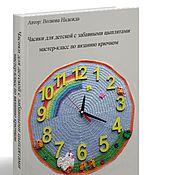 Материалы для творчества handmade. Livemaster - original item Knitted clock for children`s room. Master class.. Handmade.