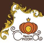 Куклы-реборн Елены Иваховой (elena-sheri) - Ярмарка Мастеров - ручная работа, handmade