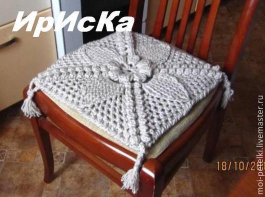 """Текстиль, ковры ручной работы. Ярмарка Мастеров - ручная работа. Купить Сидушка на стул """"Превосходство"""". Handmade. Сидушка, сидушки на стулья"""