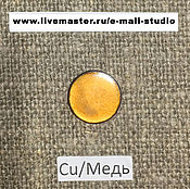 Материалы для творчества handmade. Livemaster - original item The EFCO transparent Yellow enamel copper No. №1183 ground 10 grams. Handmade.