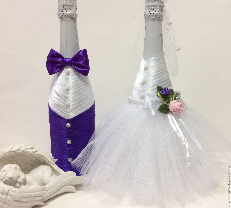 фото свадебных бутылок