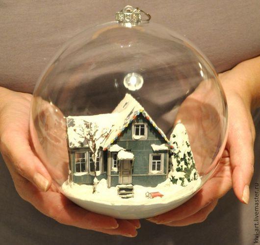 Очень большой новогодний шар с домиком внутри. Кисель Вероника