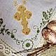 """Текстиль, ковры ручной работы. Ярмарка Мастеров - ручная работа. Купить Салфетка Пасхальная """"Оливковая ветвь"""". Handmade. Бежевый"""