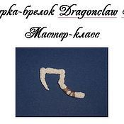 Материалы для творчества ручной работы. Ярмарка Мастеров - ручная работа Мастер-класс Dragonclaw Hook. Handmade.