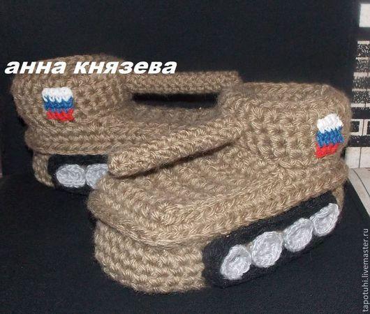 Детская обувь ручной работы. Ярмарка Мастеров - ручная работа. Купить детские тапки-танки. Handmade. Хаки
