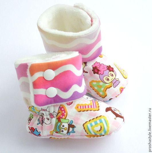 Обувь ручной работы. Ярмарка Мастеров - ручная работа. Купить Угги-сапожки текстильные.. Handmade. Розовый, мокасины, классный подарок