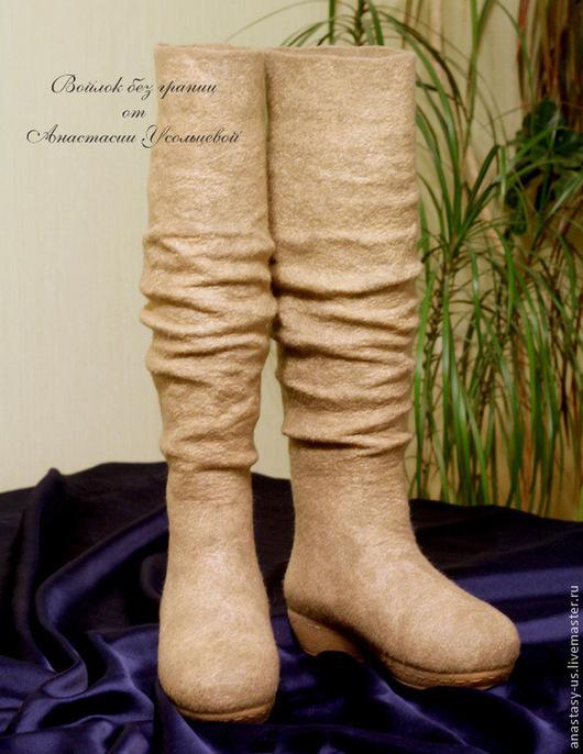 """Обувь ручной работы. Ярмарка Мастеров - ручная работа. Купить Сапожки валяные """"Шёлковые грёзы"""". Handmade. Бежевый, валенки на подошве"""