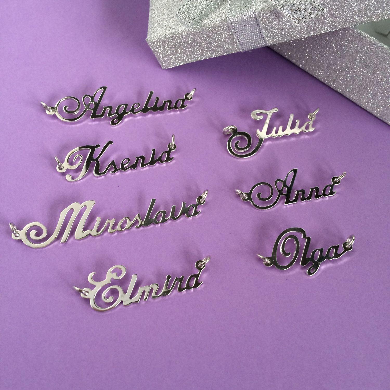 Именной кулон с цепочкой или браслет из серебра с именем на заказ, Подвеска, Ниш,  Фото №1