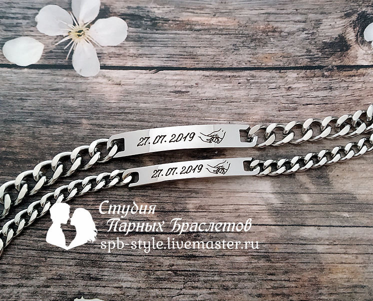 Парные браслеты из ювелирной стали с гравировкой, Браслет-цепочка, Санкт-Петербург,  Фото №1