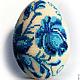 Сувенирное пасхальное яйцо `Гжель`