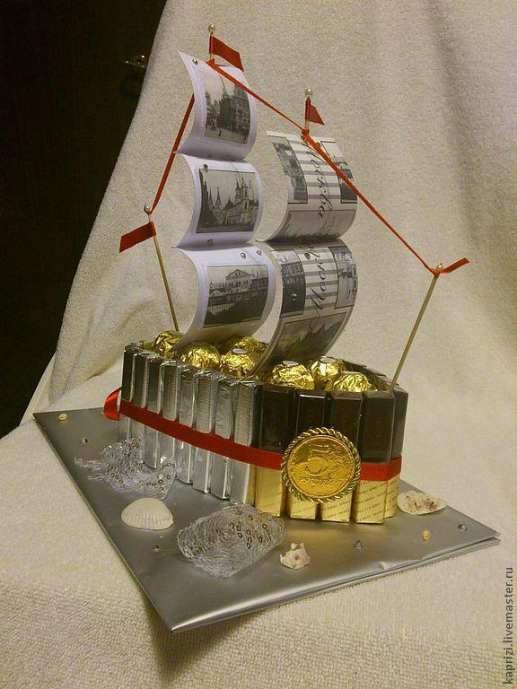 Подарок корабль поздравление