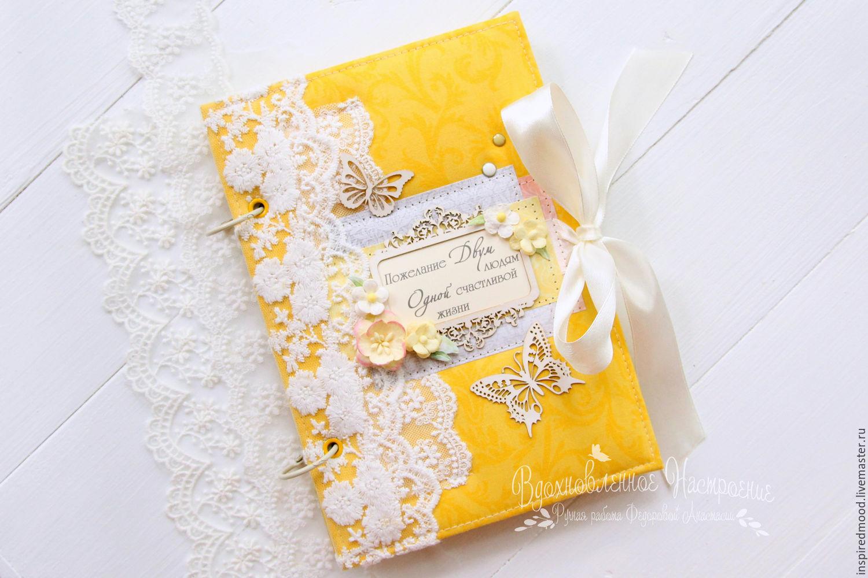 Как сделать на свадьбу книгу пожеланий