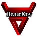 Велесков - Ярмарка Мастеров - ручная работа, handmade