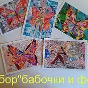 "набор  открыток ""бабочки и феи""из 5 открыток"