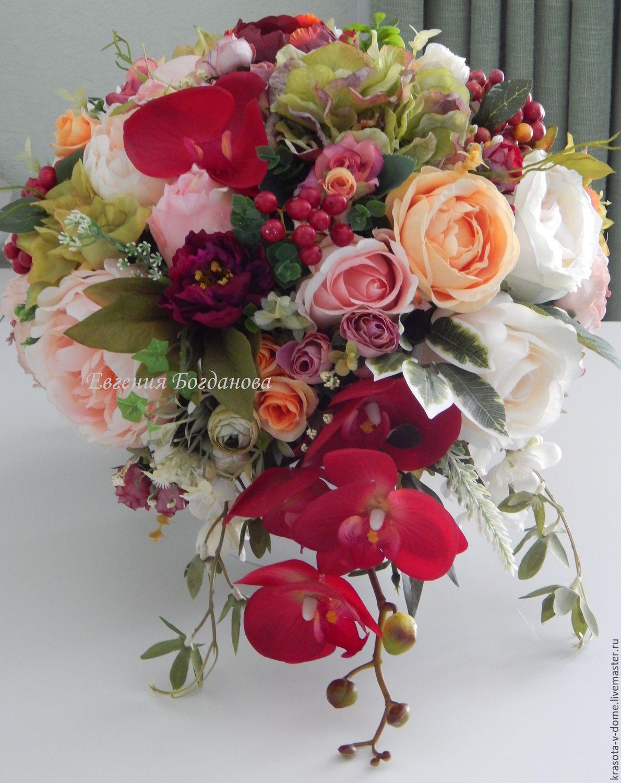 Interior composition big size flowers shop online on interior composition big size flowers izmirmasajfo