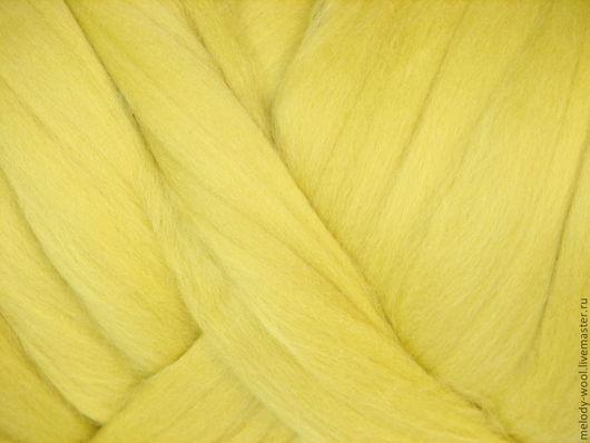 Валяние ручной работы. Ярмарка Мастеров - ручная работа. Купить Шерсть для валяния меринос 18 микрон цвет Кедр (Citron). Handmade.