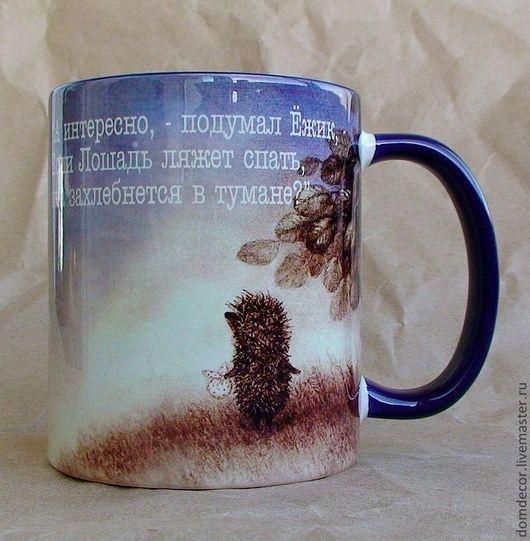 """Кружки и чашки ручной работы. Ярмарка Мастеров - ручная работа. Купить Чашка """"Ёжик и лошадка в тумане"""". Handmade. Тёмно-синий"""