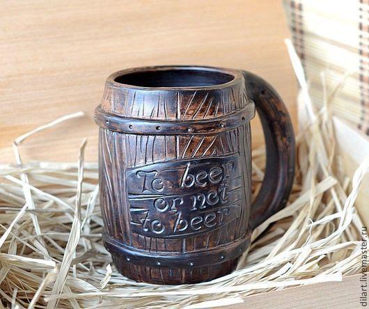 большая пивная кружка мужской подарок кружка для пива подарок мужчине Керамика Dilь_art подарок начальнику посуда ручной работы керамическая кружка глиняная кружка с надписью  загородный дом кружка