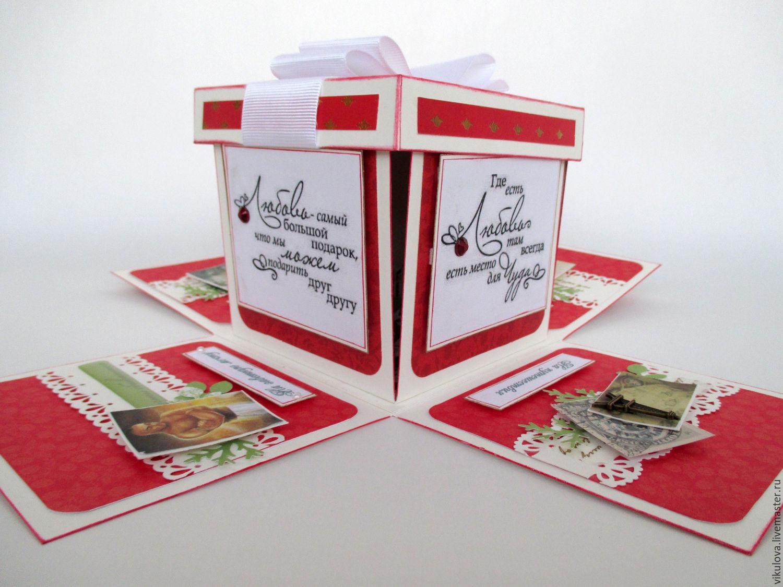 Magic box на свадьбу, Открытки, Ижевск, Фото №1