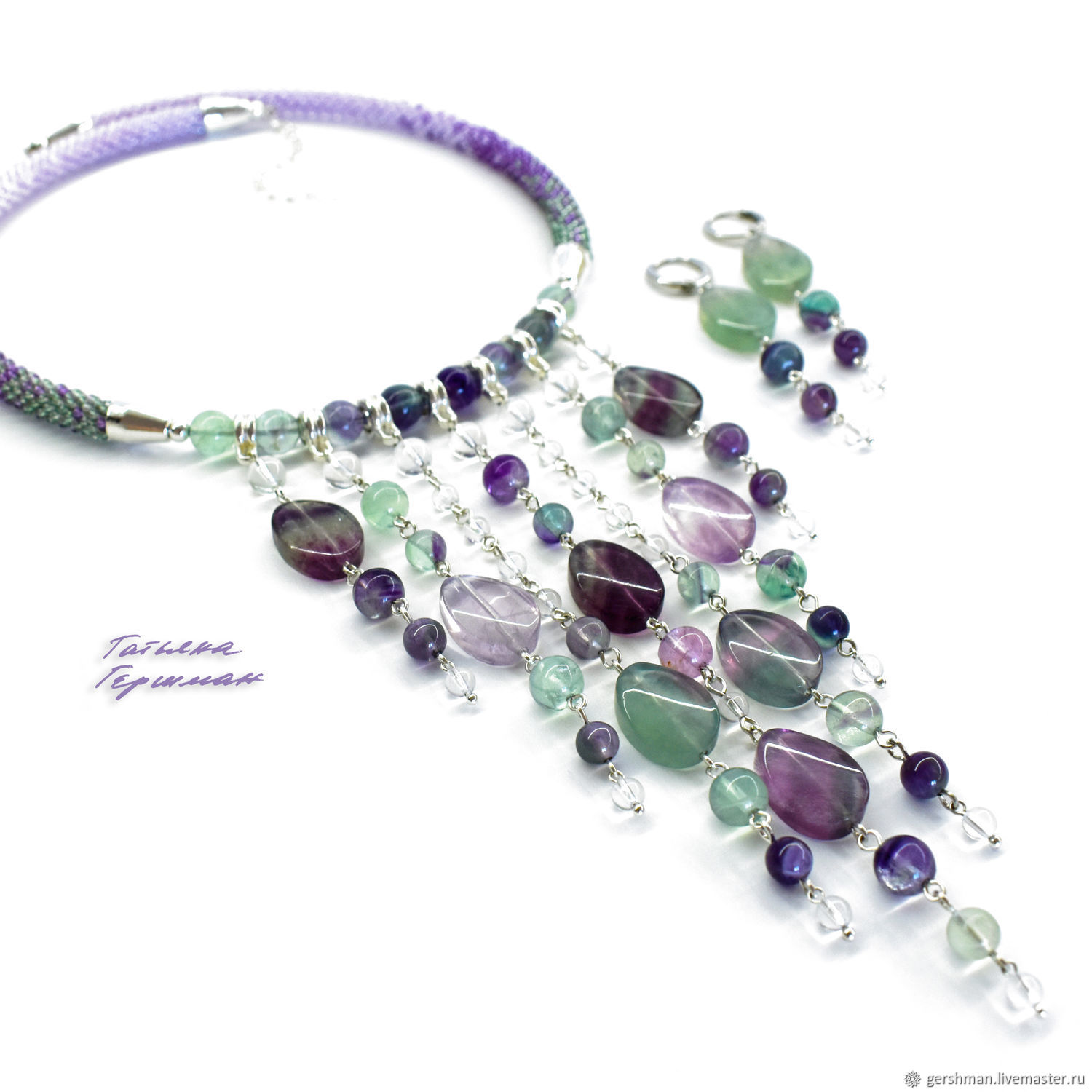 Cascade necklace made of fluorite and rock crystal may rain lilac, Necklace, Tomsk,  Фото №1