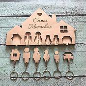 Ключницы ручной работы. Ярмарка Мастеров - ручная работа Ключница настенная с 6 брелками и гравировкой. Handmade.