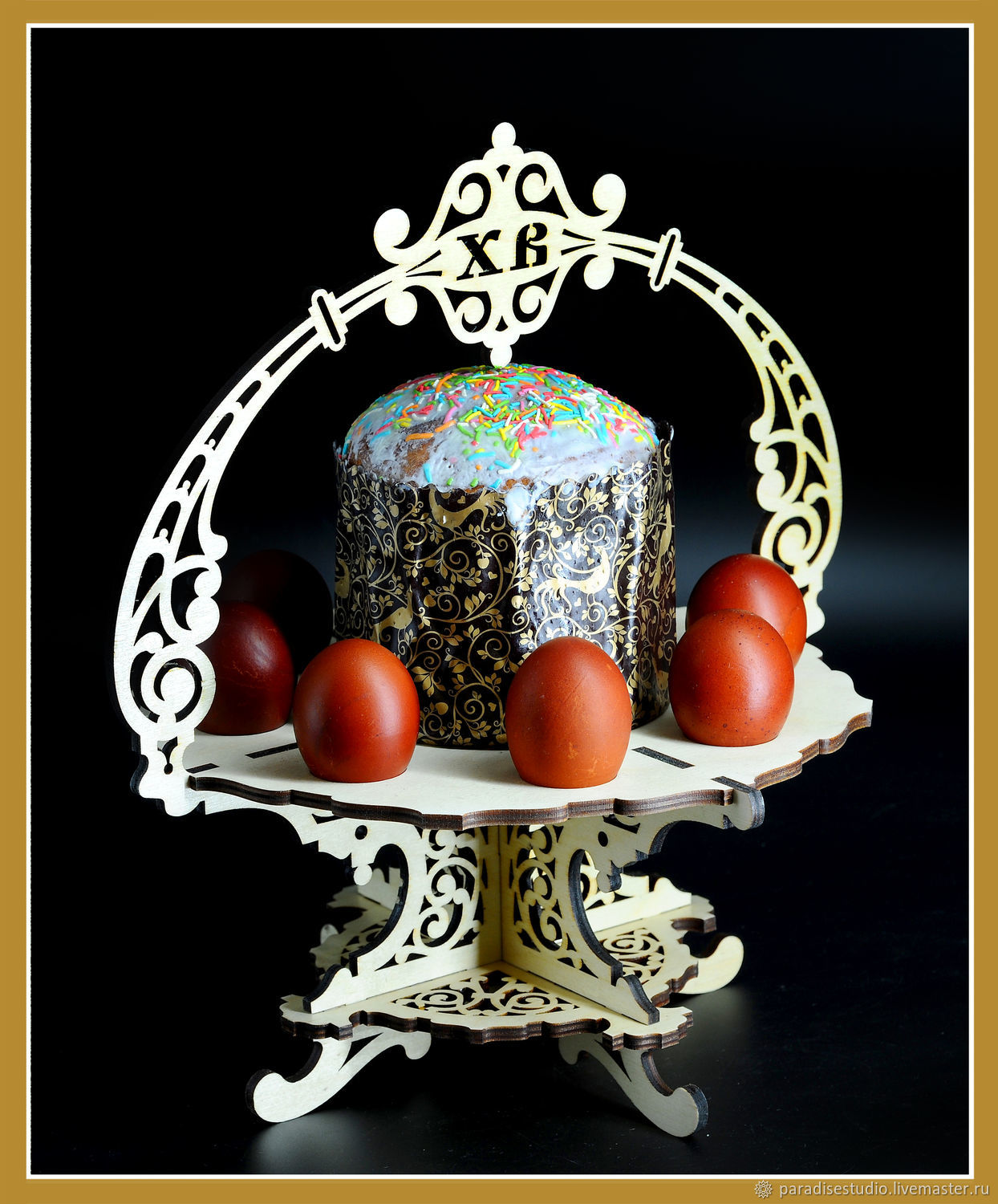 Stand for Easter eggs and cake, Utensils, Kotlas,  Фото №1