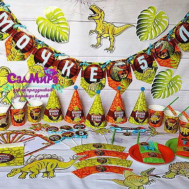 Сувениры и подарки ручной работы. Ярмарка Мастеров - ручная работа Атрибутика: День рождения в стиле Динозавры. Handmade.