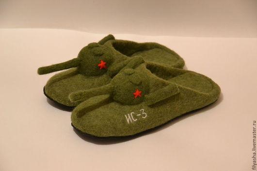 Обувь ручной работы. Ярмарка Мастеров - ручная работа. Купить Тапочки валяные мужские -танки ИС-3. Handmade. Хаки