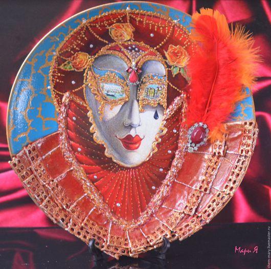 венеция, декоративная посуда, декоративная тарелка, изделия ручной работы заказать, маска, необычные подарки, оригинальные подарки, панно, подарки
