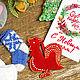 Новый год 2017 ручной работы. Новогодний детский подарочный набор. Макси.. Craft_magic_box. Ярмарка Мастеров. Подарок для девочки, елочные украшения