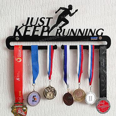 Дизайн и реклама ручной работы. Ярмарка Мастеров - ручная работа Медальница «Классик» Just keep running. Handmade.