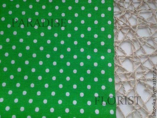 Шитье ручной работы. Ярмарка Мастеров - ручная работа. Купить Ткань зеленый горох, бязь. Handmade. Зеленый, ткань для рукоделия