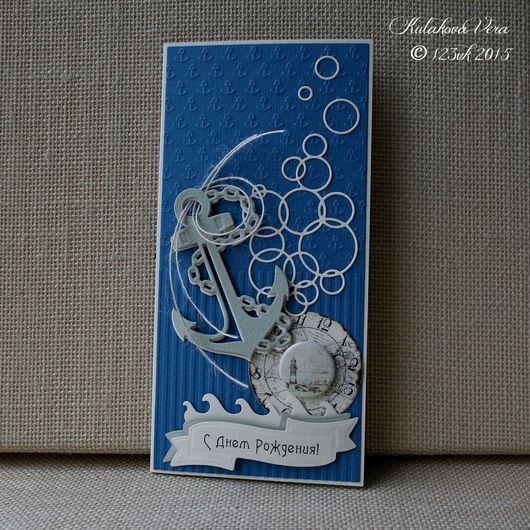 Открытки для мужчин, ручной работы. Ярмарка Мастеров - ручная работа. Купить открытка МОРСКОЙ ВОЗДУХ  (0378). Handmade. Открытка