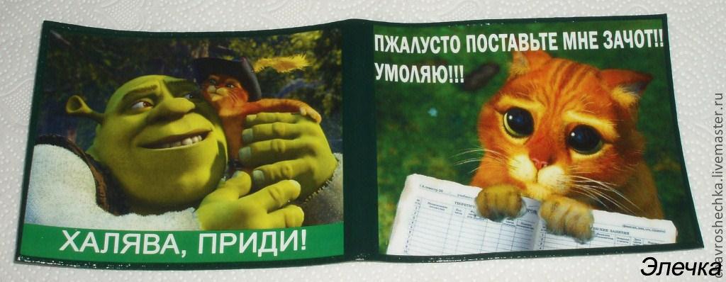 Максимке годик, халява открыток