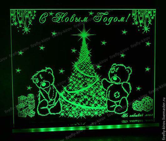 Новый год Мишки у елки Сувенир в подарок любимому