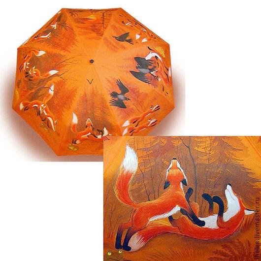 Зонты ручной работы. Ярмарка Мастеров - ручная работа. Купить Лисий зонт. Handmade. Рыжий, приключение, зонт