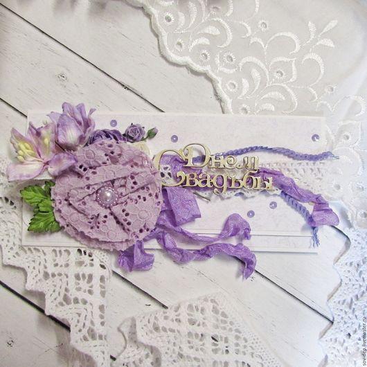 Свадебный конверт для денежного подарка: С днем свадьбы.