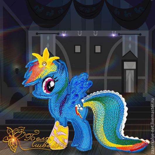 Развивающие игрушки ручной работы. Ярмарка Мастеров - ручная работа. Купить Магнитная кукла My little pony Радуга. Handmade.