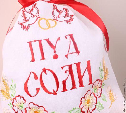 """Подарки на свадьбу ручной работы. Ярмарка Мастеров - ручная работа. Купить Мешочек """"Пуд соли"""" с колосками. Handmade. Ярко-красный"""
