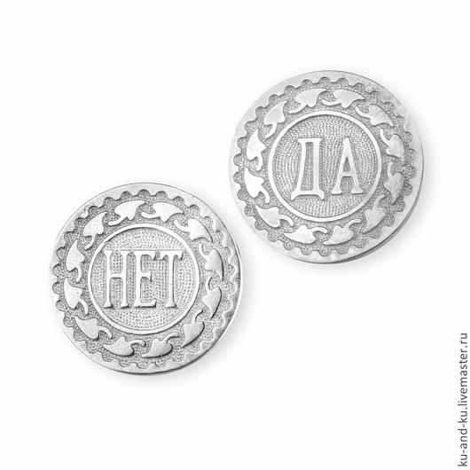 Копилки ручной работы. Ярмарка Мастеров - ручная работа. Купить Монета для принятия решений ДА-НЕТ малая. (KU&KU Ку-энд-Ку). Handmade.