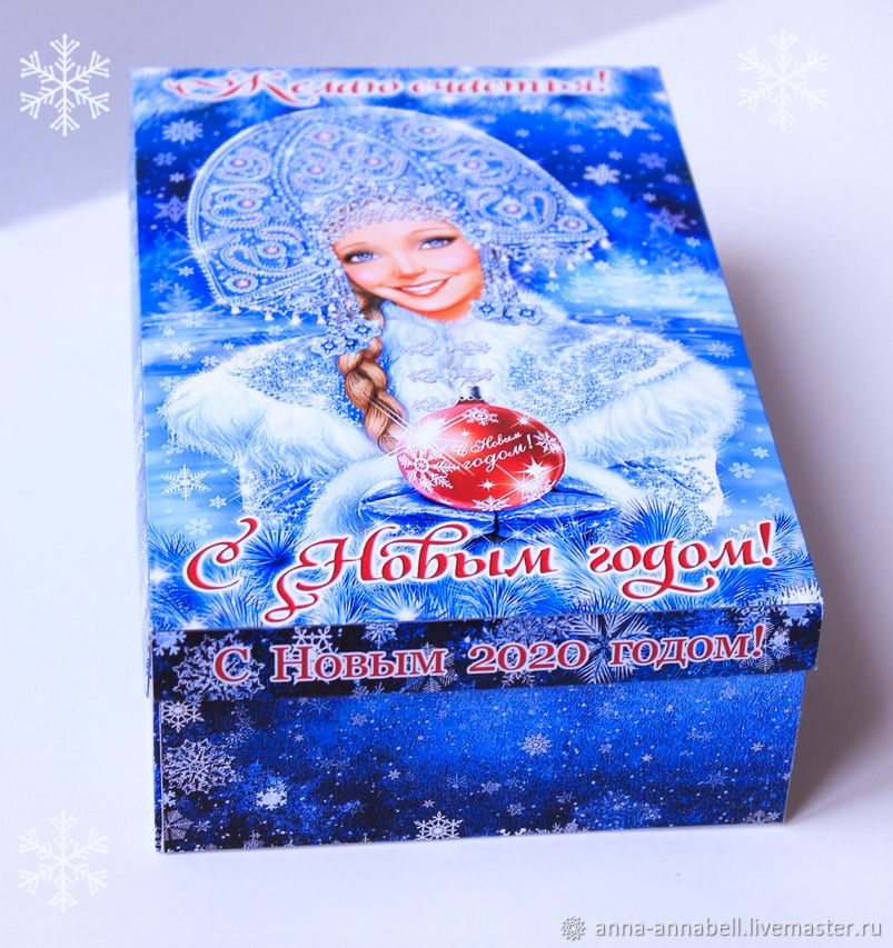 Gift set ' happy New Year!', Gift Boxes, Nizhny Novgorod,  Фото №1