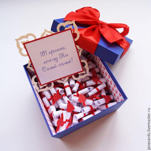 """Персональные подарки ручной работы. Ярмарка Мастеров - ручная работа. Купить Подарочная коробка """"101 причина, почему ты Самый-самый"""""""". Handmade."""
