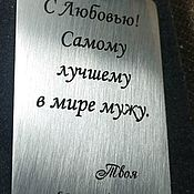 Подарки на 23 февраля ручной работы. Ярмарка Мастеров - ручная работа Брелок (жетон) из ювелирной стали. Handmade.